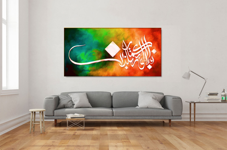 High Quality Canvas Prints And Framing In Dubai Abu Dhabi